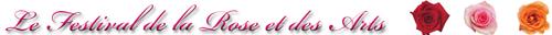 festival-de-la-rose-et-des-arts-logo